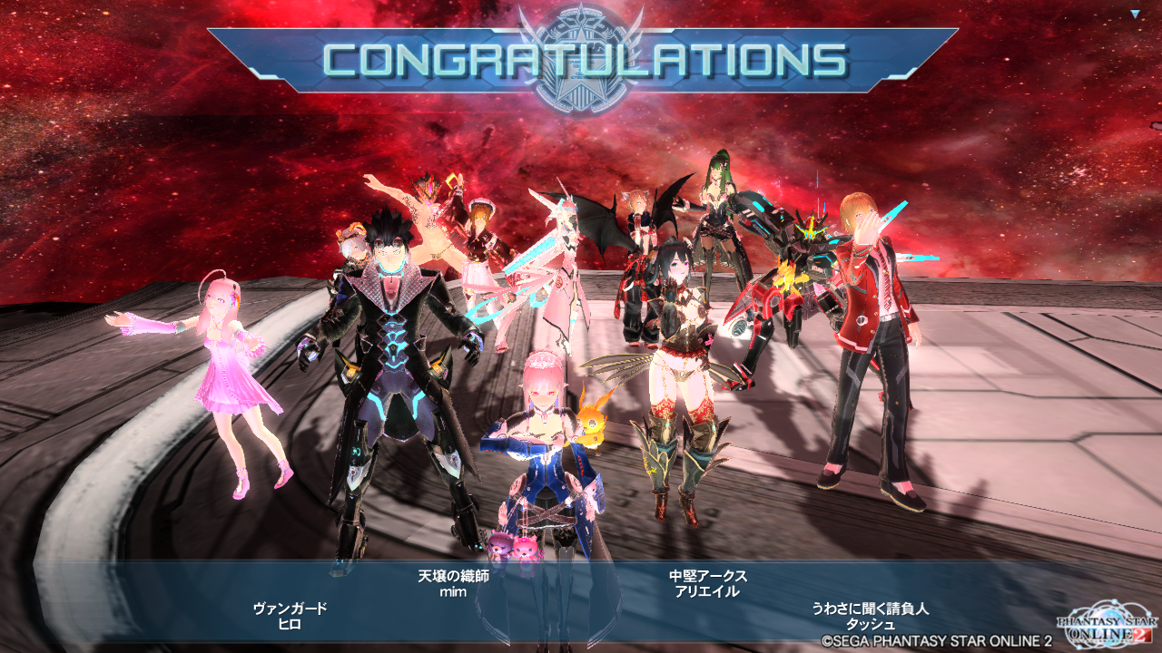 pso20141028_233546_002.png