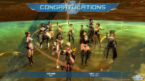 pso20141030_174122_001.png
