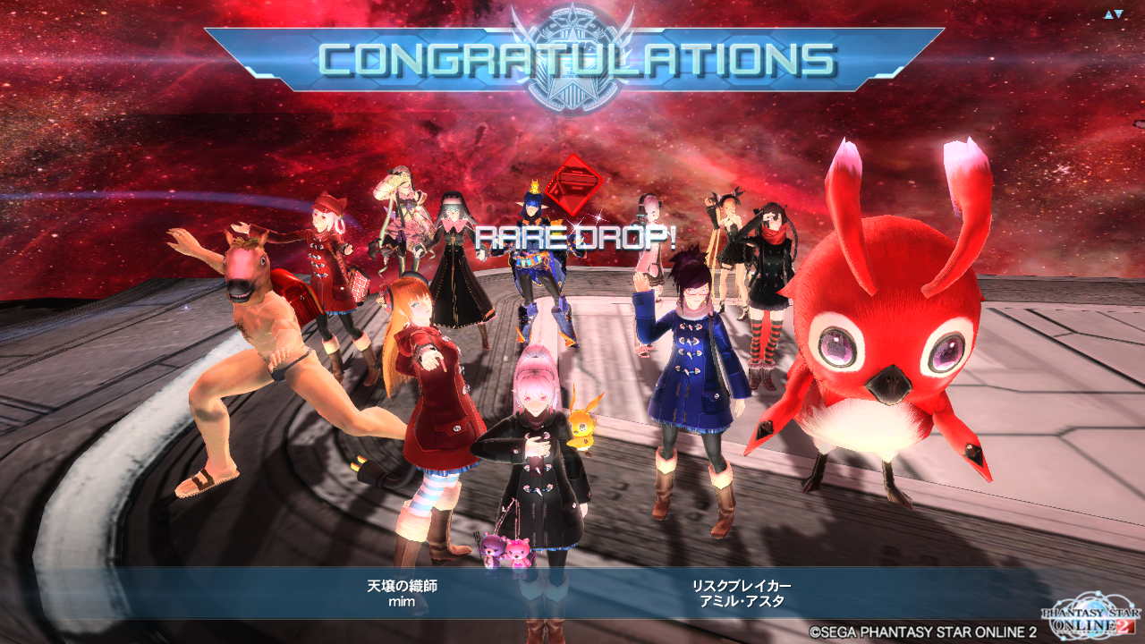 pso20141123_063909_000.png