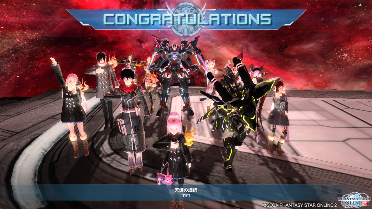 pso20141123_234617_004.png