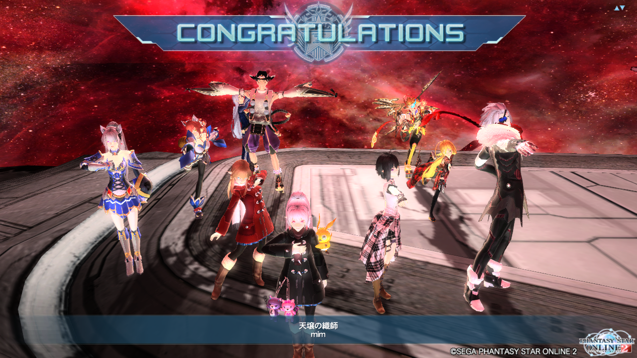 pso20141124_225349_004.png
