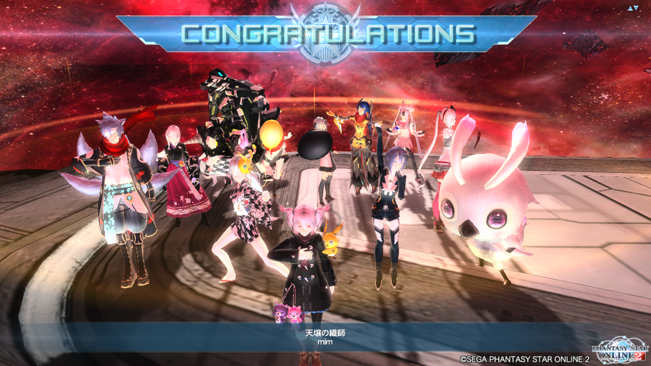 pso20141130_144320_001.png