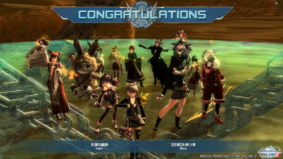 pso20141209_144350_002.png