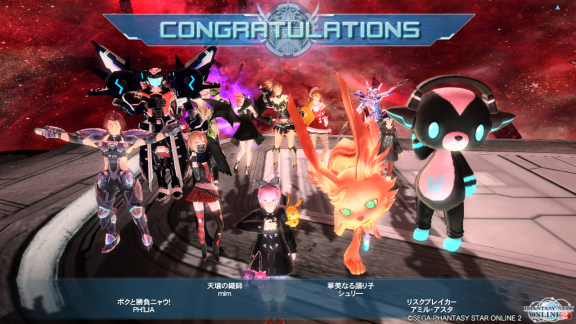pso20141211_023939_004.png