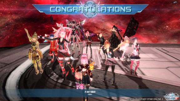 pso20141215_023719_000.png