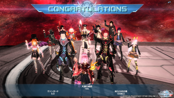 pso20141216_224220_005.png