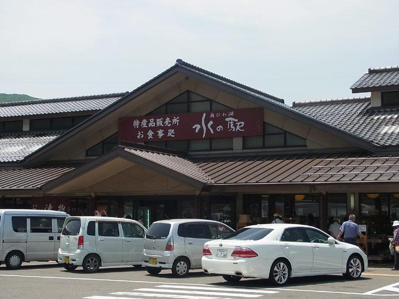 ajikama20130526-01.jpg