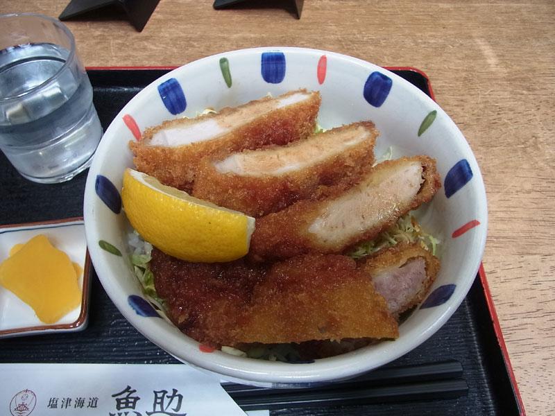 ajikama20130526-02.jpg