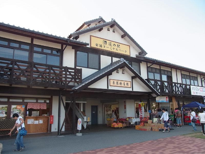 higashi20131014.jpg