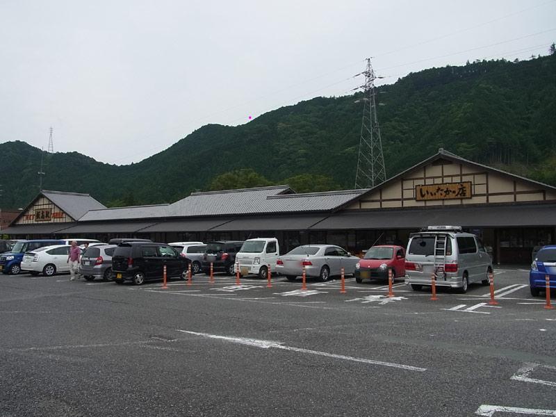 iitaka-20130609.jpg