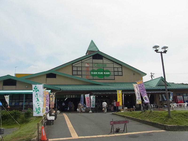 kumikumi20130914.jpg