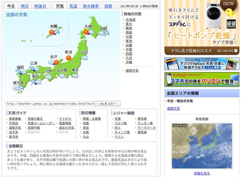 map-20130602.jpg