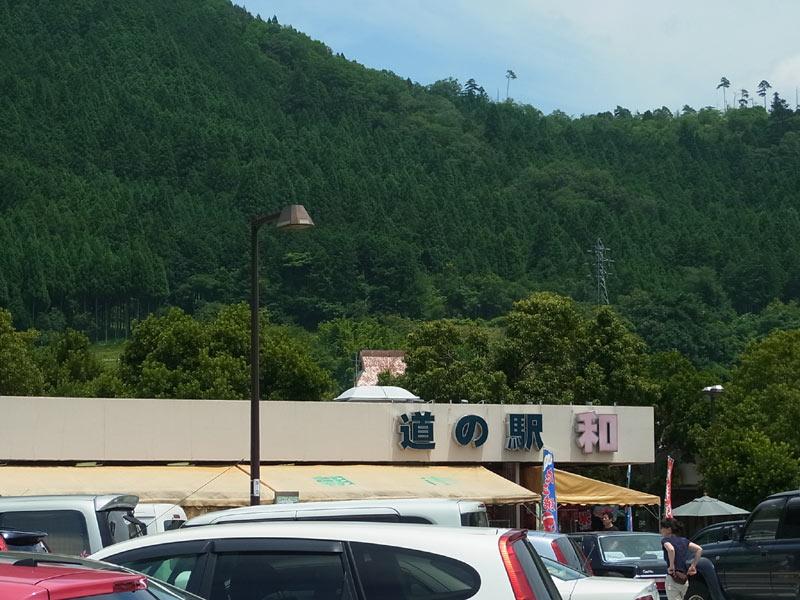nagomi01-20130721.jpg