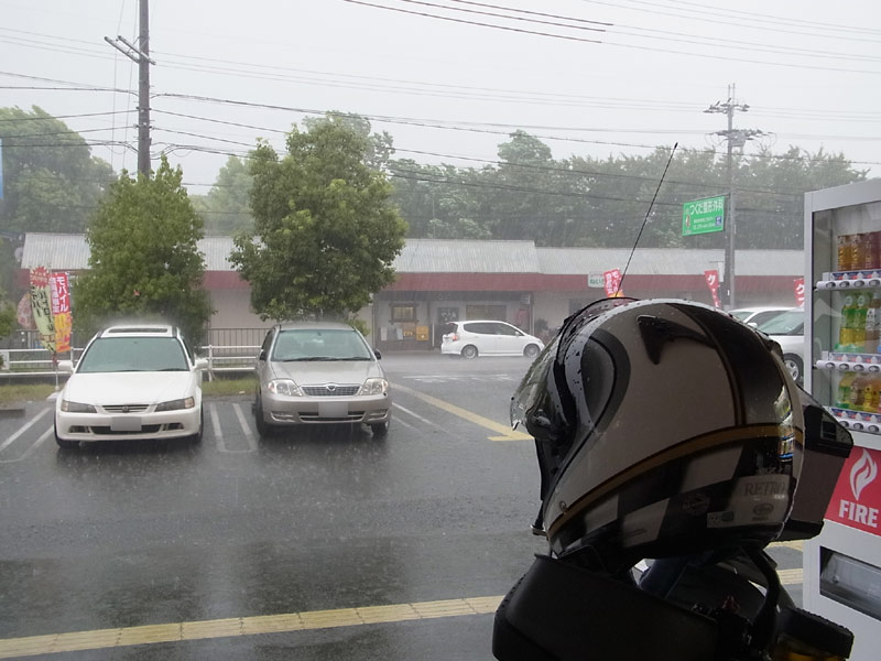 rainy20130806.jpg