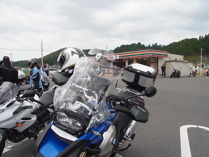 seven20131027.jpg