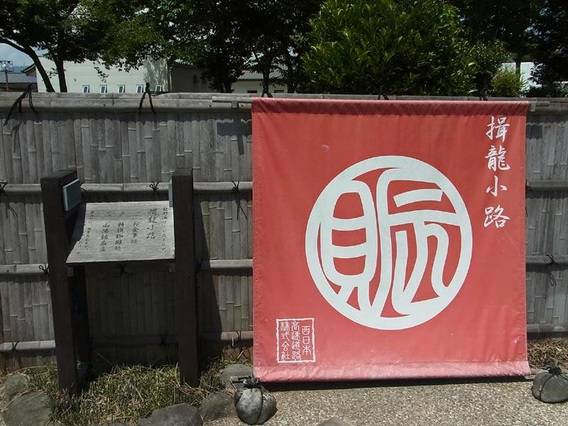 tatsuno.jpg