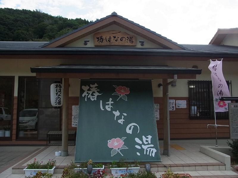 tsubaki20131104.jpg