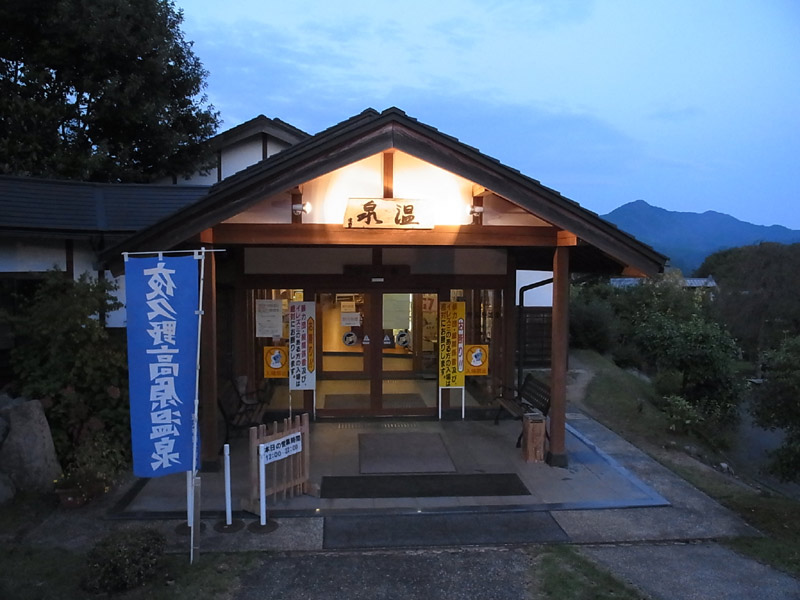 yakuno20131010.jpg