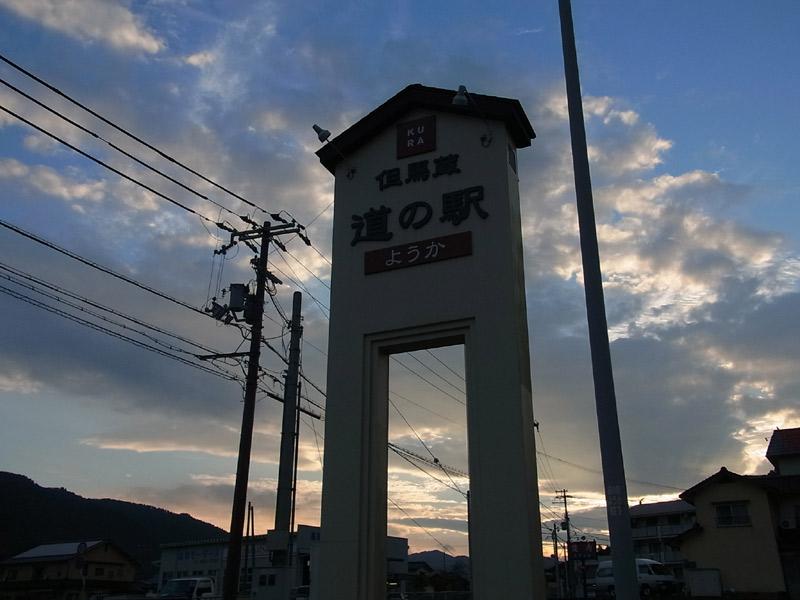 youkatajima20131010.jpg
