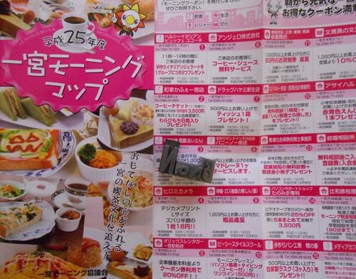 kinoko0830_7.jpg