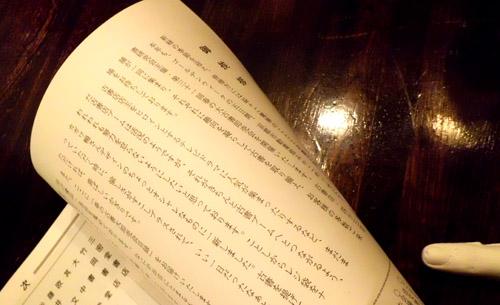 mokuroku2013_2.jpg