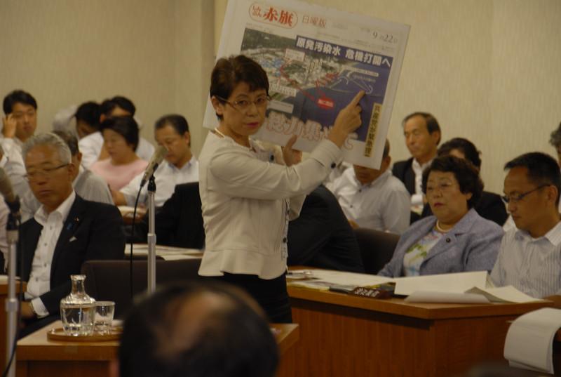 汚染水追求 福島県議会