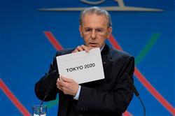東京五輪決定