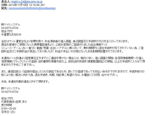 SnapCrab_NoName_2014-11-21_1-51-7_No-00.png