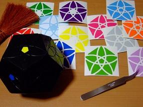 FlowerDodecahedron_003