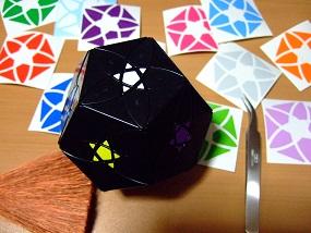 FlowerDodecahedron_004