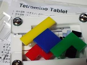 TetrominoTablet_001