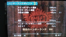 MH4G HR998→999