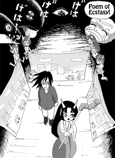 s-幻魔術の風景