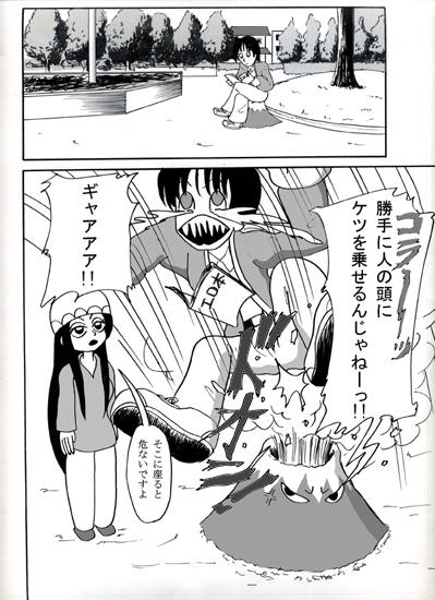 s-読書の秋