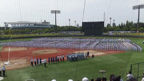 0607開会式全景