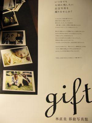 130529-hayashi1.jpg