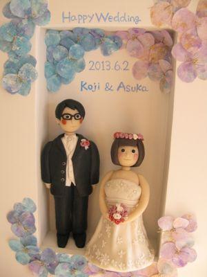 130602-wedding1.jpg