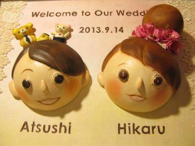 130914-wedding3.jpg