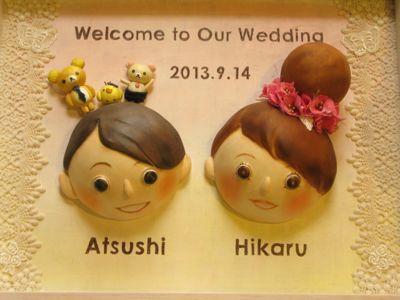 130915-wedding1.jpg