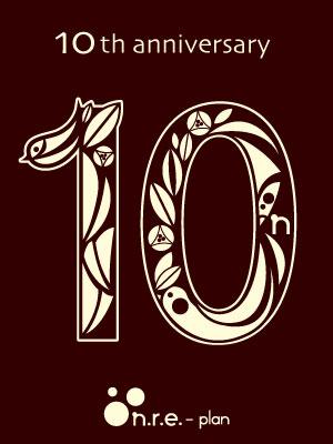 nre-10th.jpg