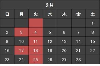 2月カレンダー2014