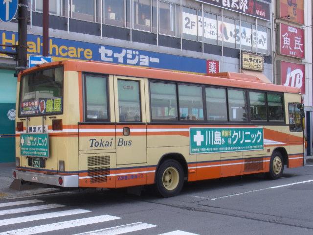 PIC_0117.jpg