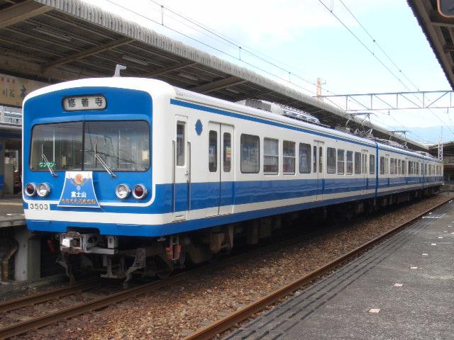 伊豆箱根鉄道3000系1 三島にて