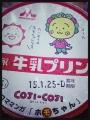 2014-11-24-09-17-45_deco.jpg