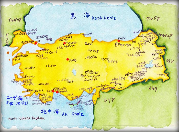トルコ地図ブログ用
