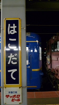 20090703-P1060787.jpg