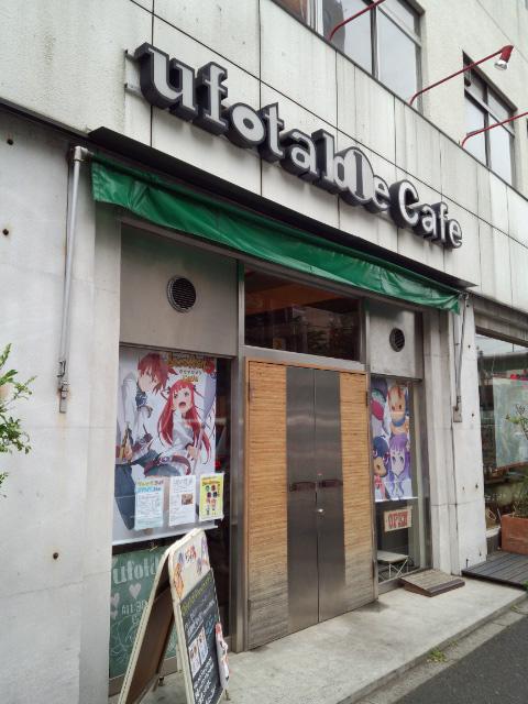 cafe01.jpg