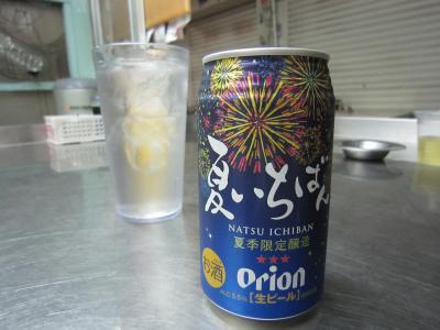 べんり屋(那覇・栄町市場)