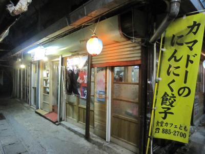 食堂カフェとも(栄町市場)