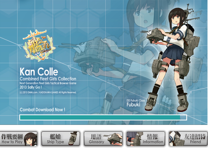 kancolle001.png